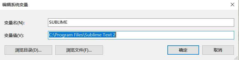 sublime-text-windows10-variables-system